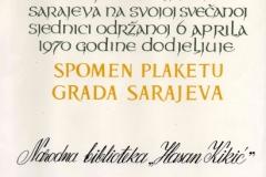 Spomen plaketa grada Sarajeva