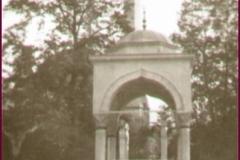 Alipašina džamija